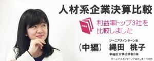 nawata2_top_banner0619_mini