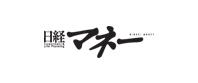 日経マネーに掲載
