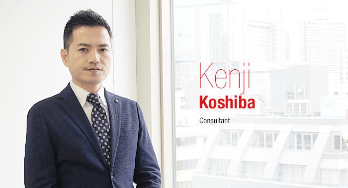 Consultant Kenji Koshiba