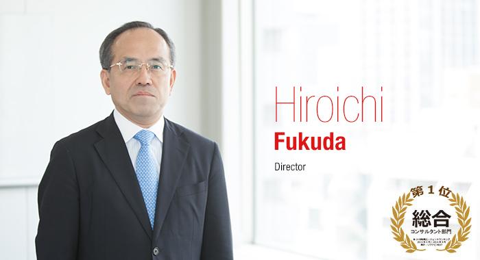 Hiroichi Fukuda
