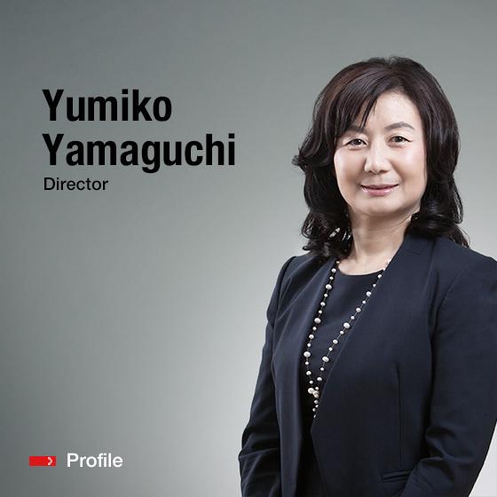 Director Yumiko Yamaguchi