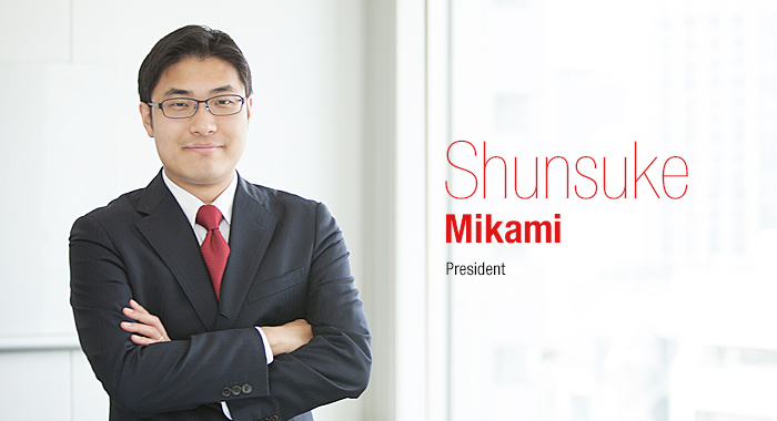 President Shunsuke Mikami