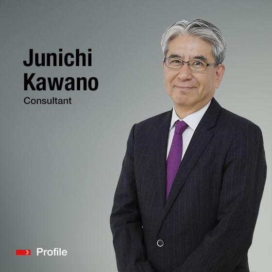 Consultant Junichi Kawano