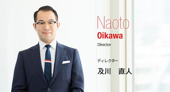 Naoto Oikawa Consultant コンサルタント 及川 直人