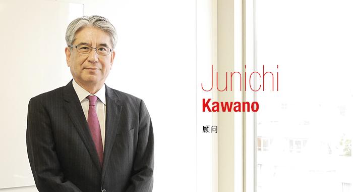 顾问 Junichi Kawano