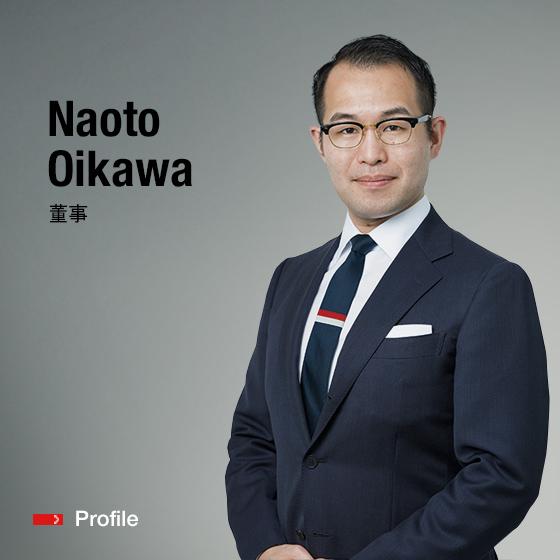 董事 Naoto Oikawa