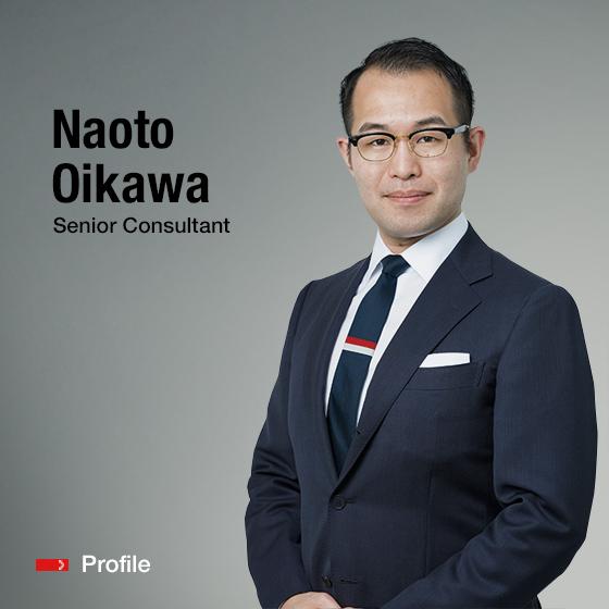 Consultant Naoto Oikawa