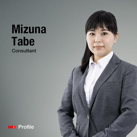 Consultant Mizuna Tabe
