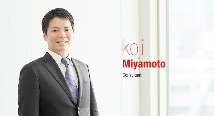 Consultant Koji Miyamoto