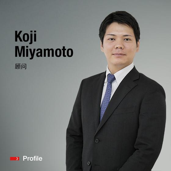 董事 Kenji Miyamoto