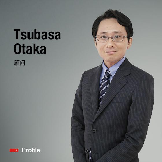 董事 Tsubasa Otaka