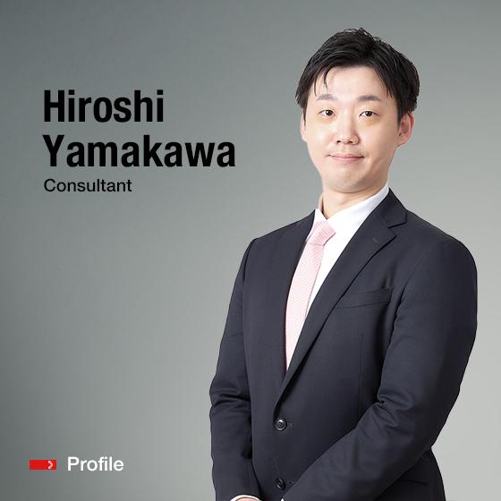 Consultant Hiroshi Yamakawa